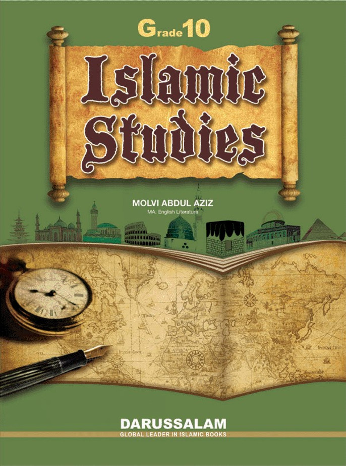 Islamic Education Studies Grade 10