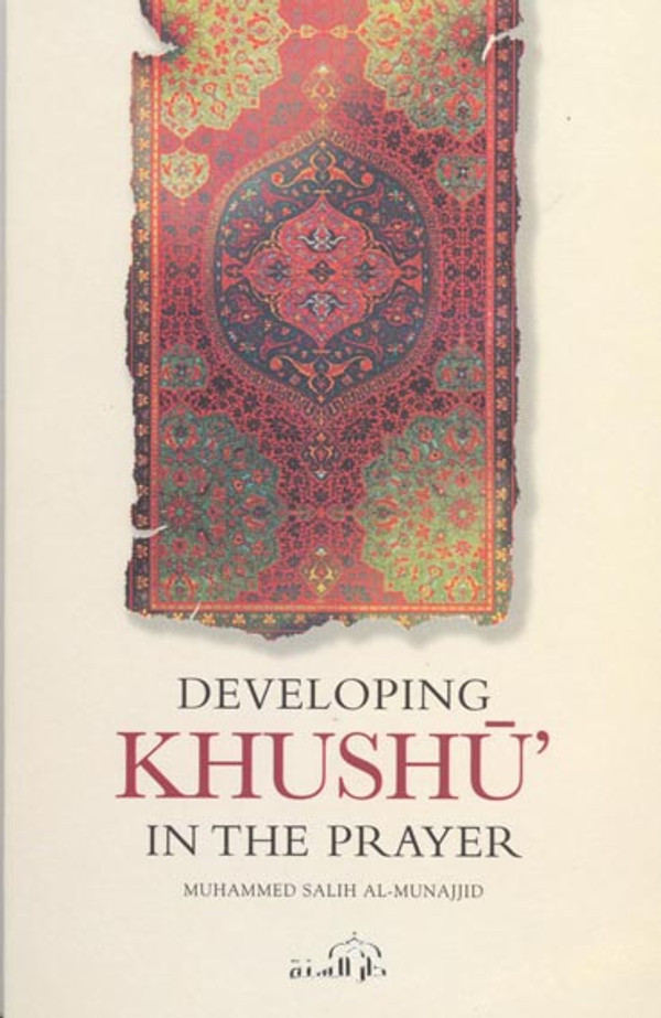 Developing Khushu