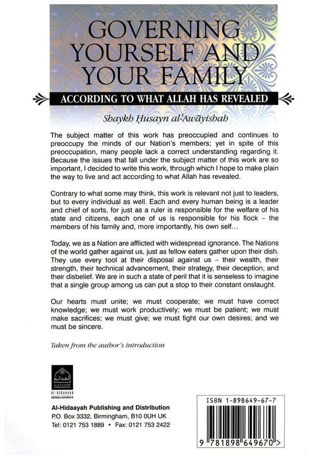 Governing Yourself And Your Family According to What Allah Has Revealed