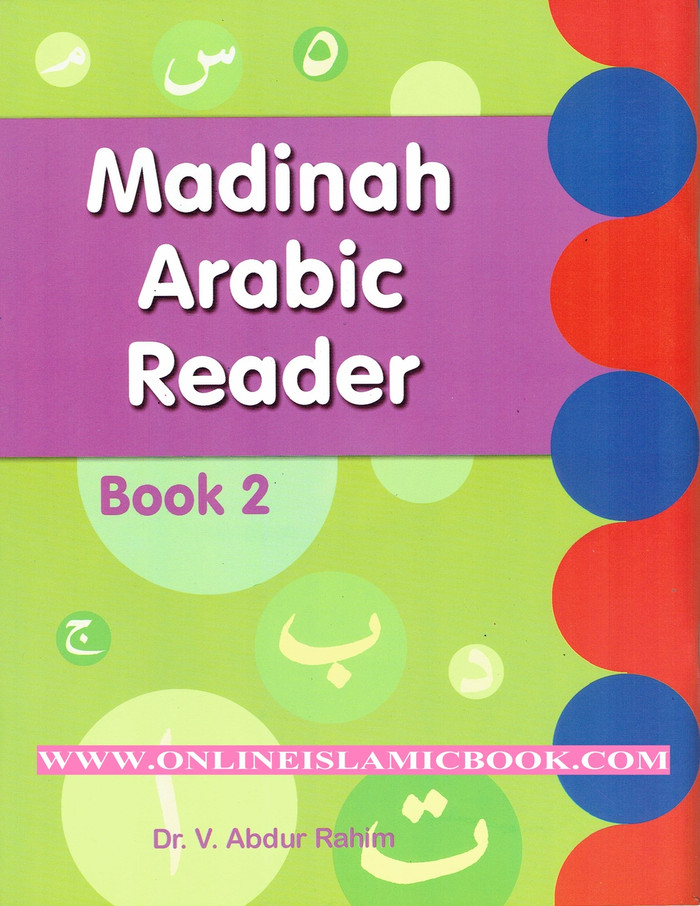 Madinah Arabic Reader Book 2