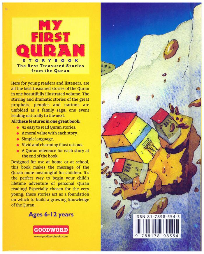 My First Quran