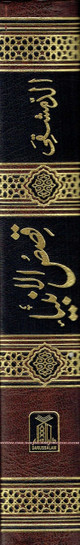 Urdu Qisas-ul-Ambiya Stories of The Prophets By Hafiz Ibn Kathir