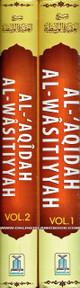 Al-Aqidah Al-Wasitiyyah (2 Vol. Set) By Muhammad bin Salih Al-Uthaimeen