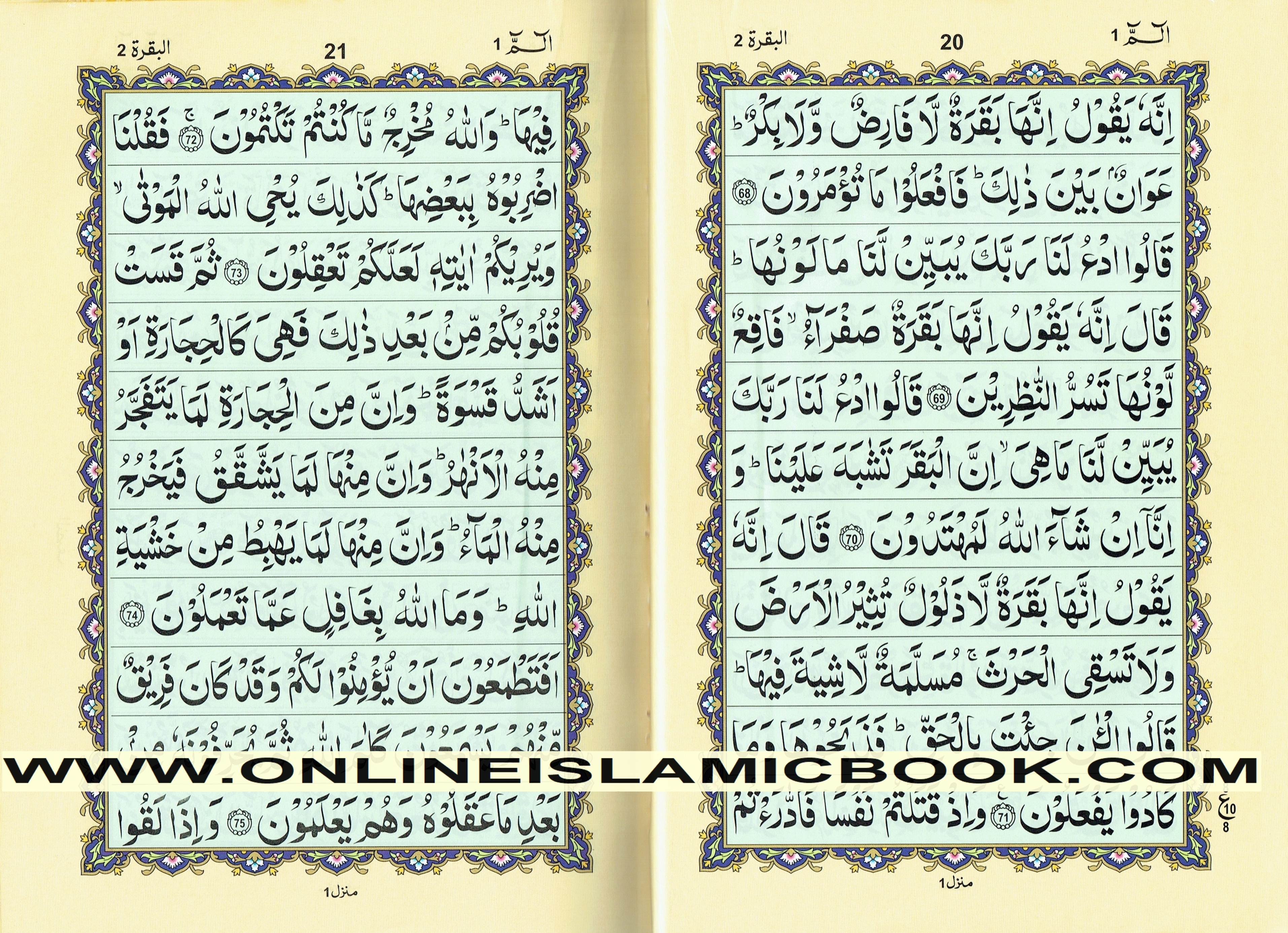 -quran-al-kareem-arabic-only-11-lines-pakistani-indian-persian-script-large-words-ref-92-4-.jpg