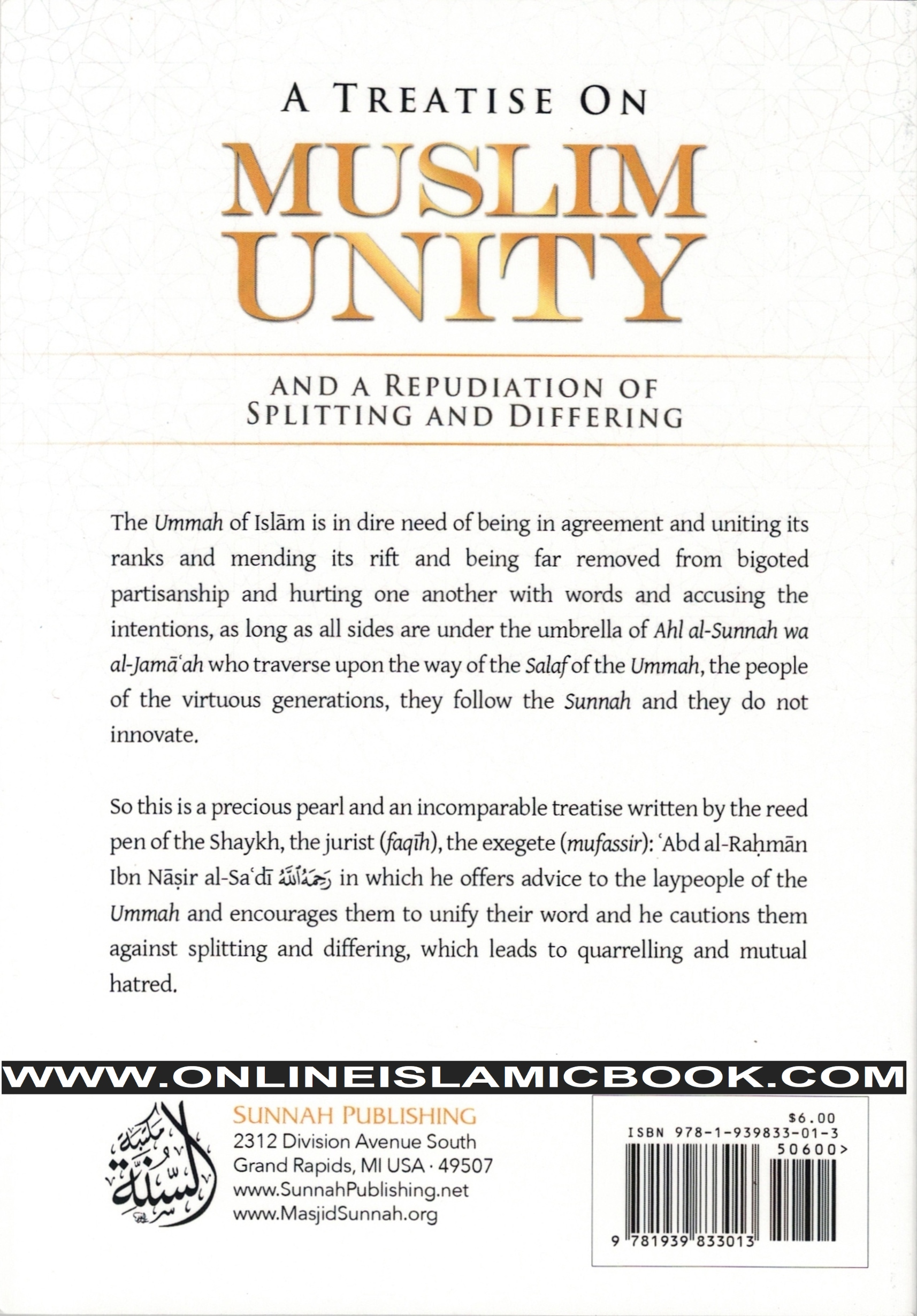 a-treatise-on-muslim-unity-and-a-repudiation-of-splitting-and-differing-2-.jpg