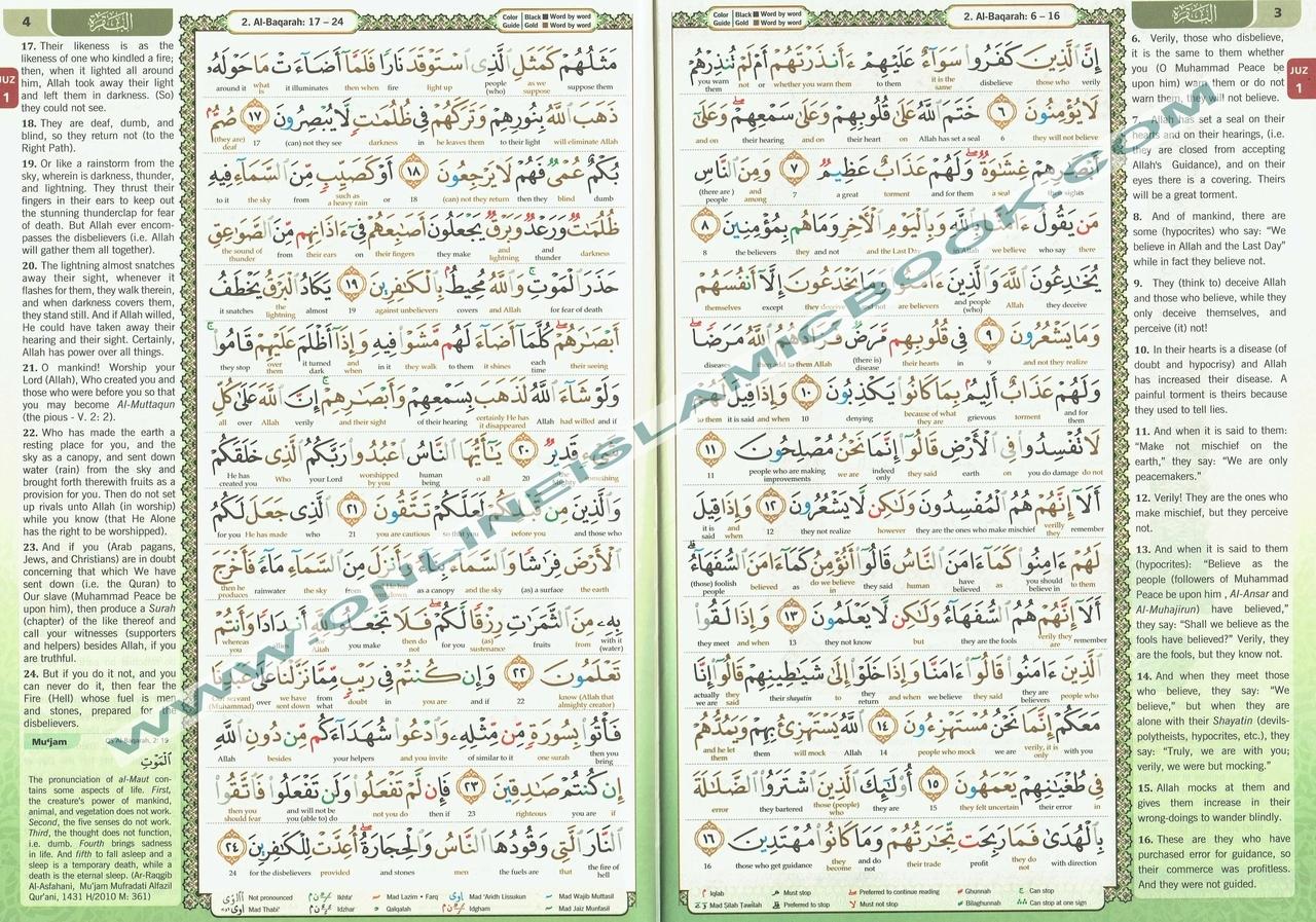 al-quran-al-karim-word-by-word-4-41789.1610318308.jpg