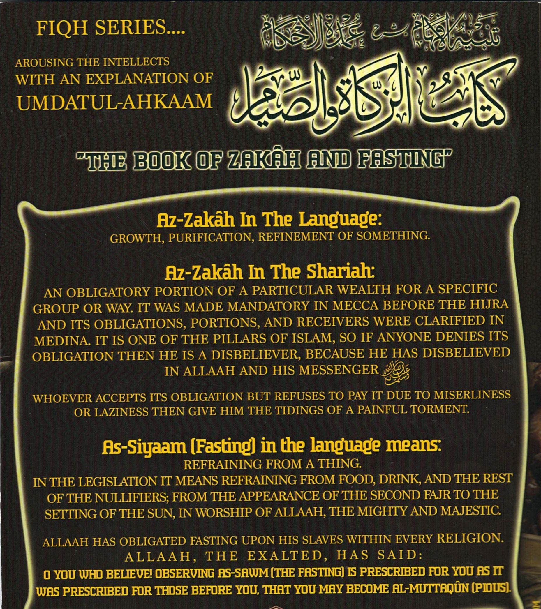 arousing-intellects-with-explanation-of-umdatul-ahkaam-book-of-zakah-fasting-2-copy.jpg