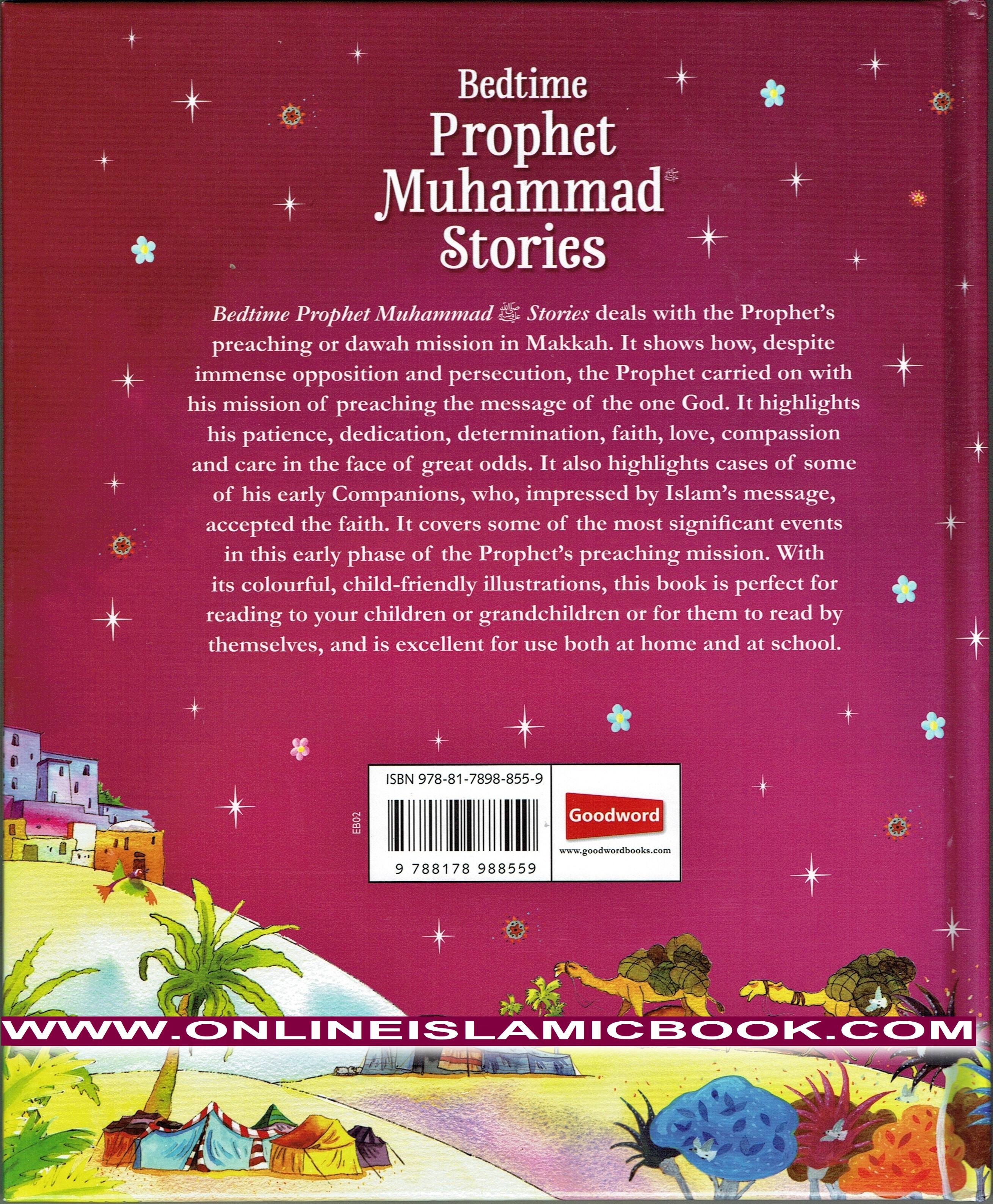bedtime-prophet-muhammad-stories-2-.jpg