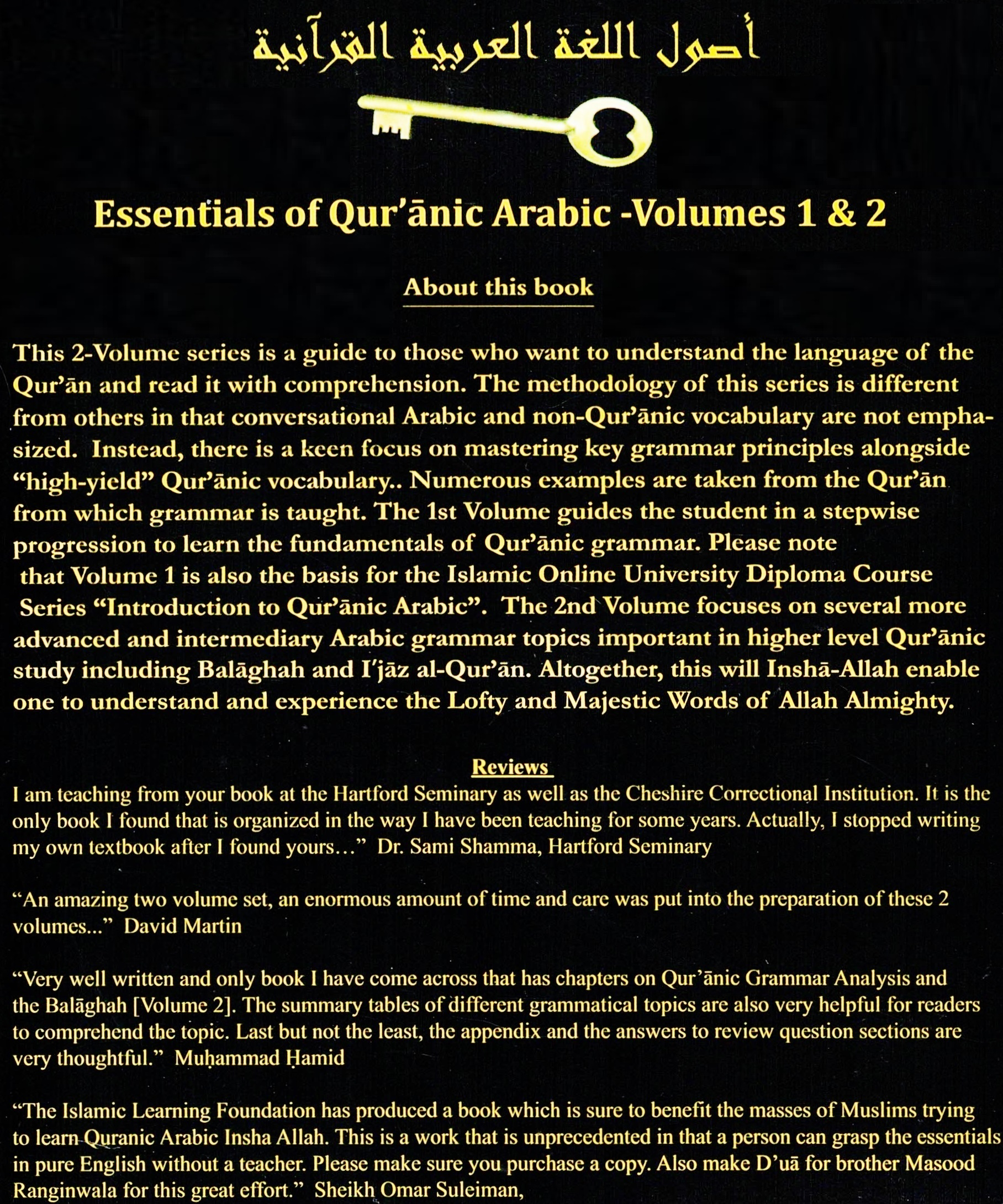 essentials-of-quranic-arabic-volumes-1-and-2-2-..jpg