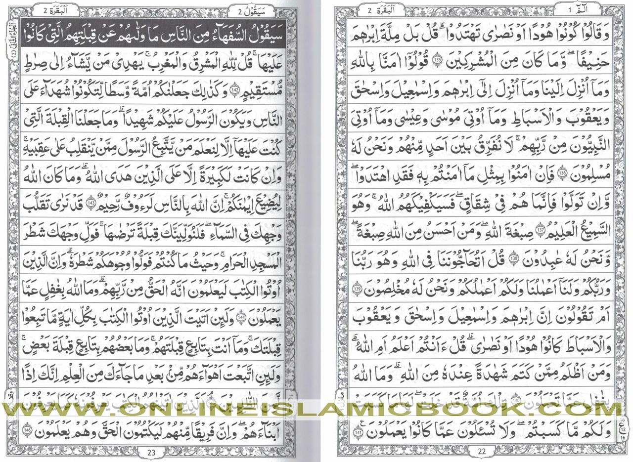 holy-quran-ref-207-medium-size-5-.jpg