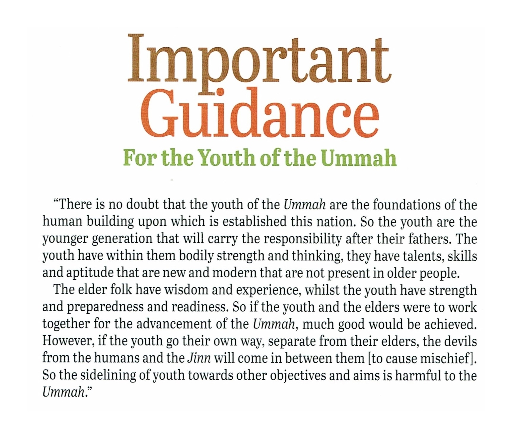 important-guidance-for-the-youth-of-the-ummah-2-copy.jpg