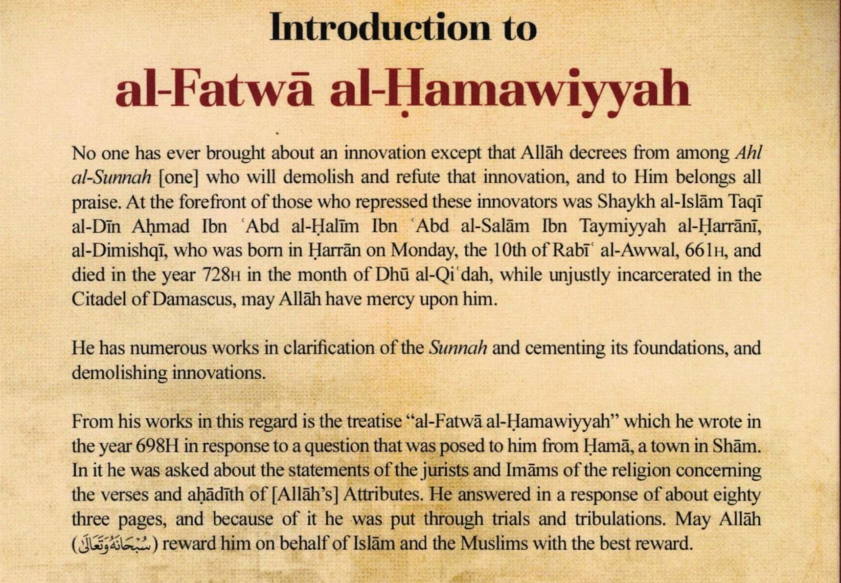 introduction-to-al-fatwa-al-hamawiyyah-3-copy.jpg