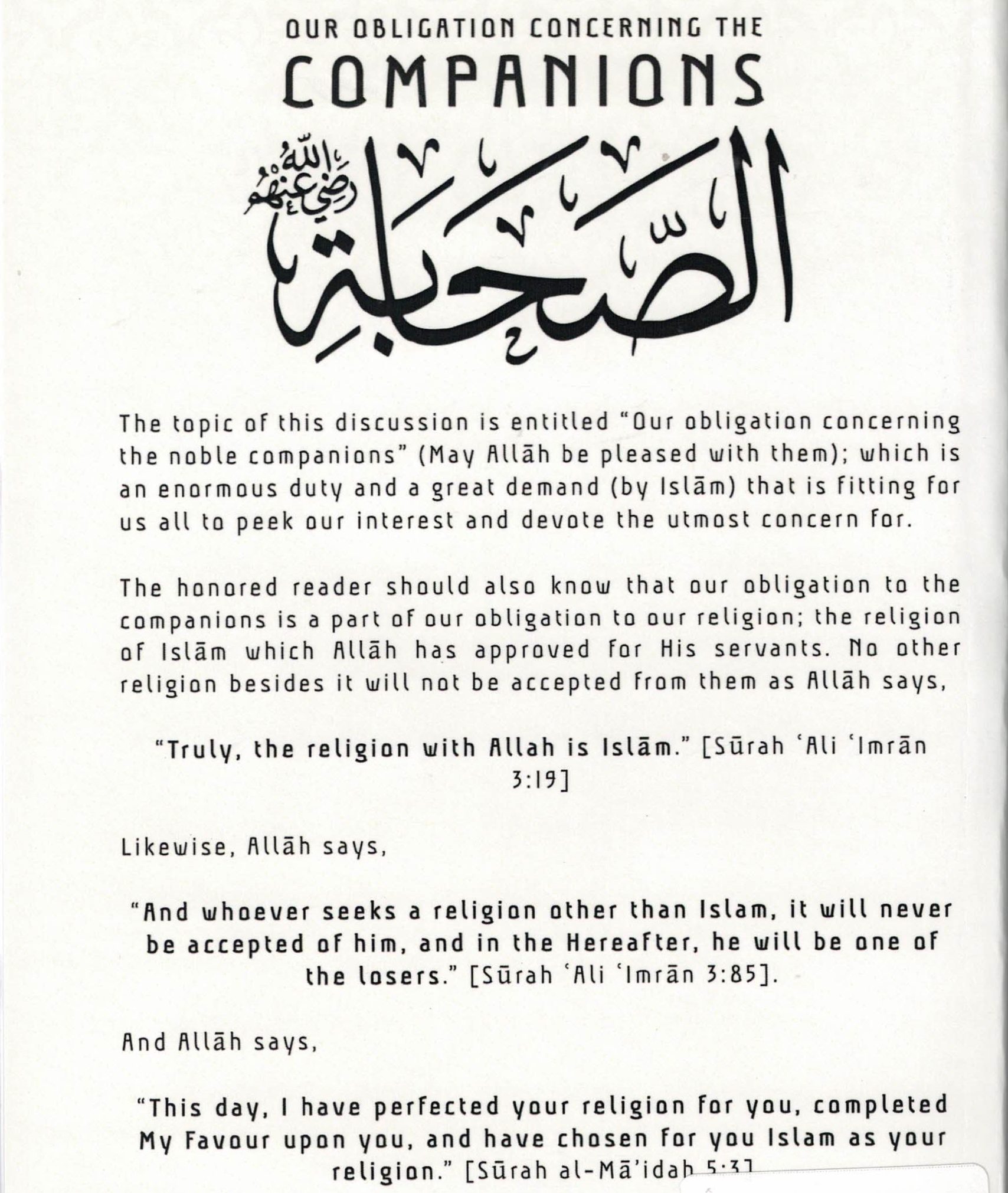 our-obligation-concerning-the-companions-2-copy.jpg