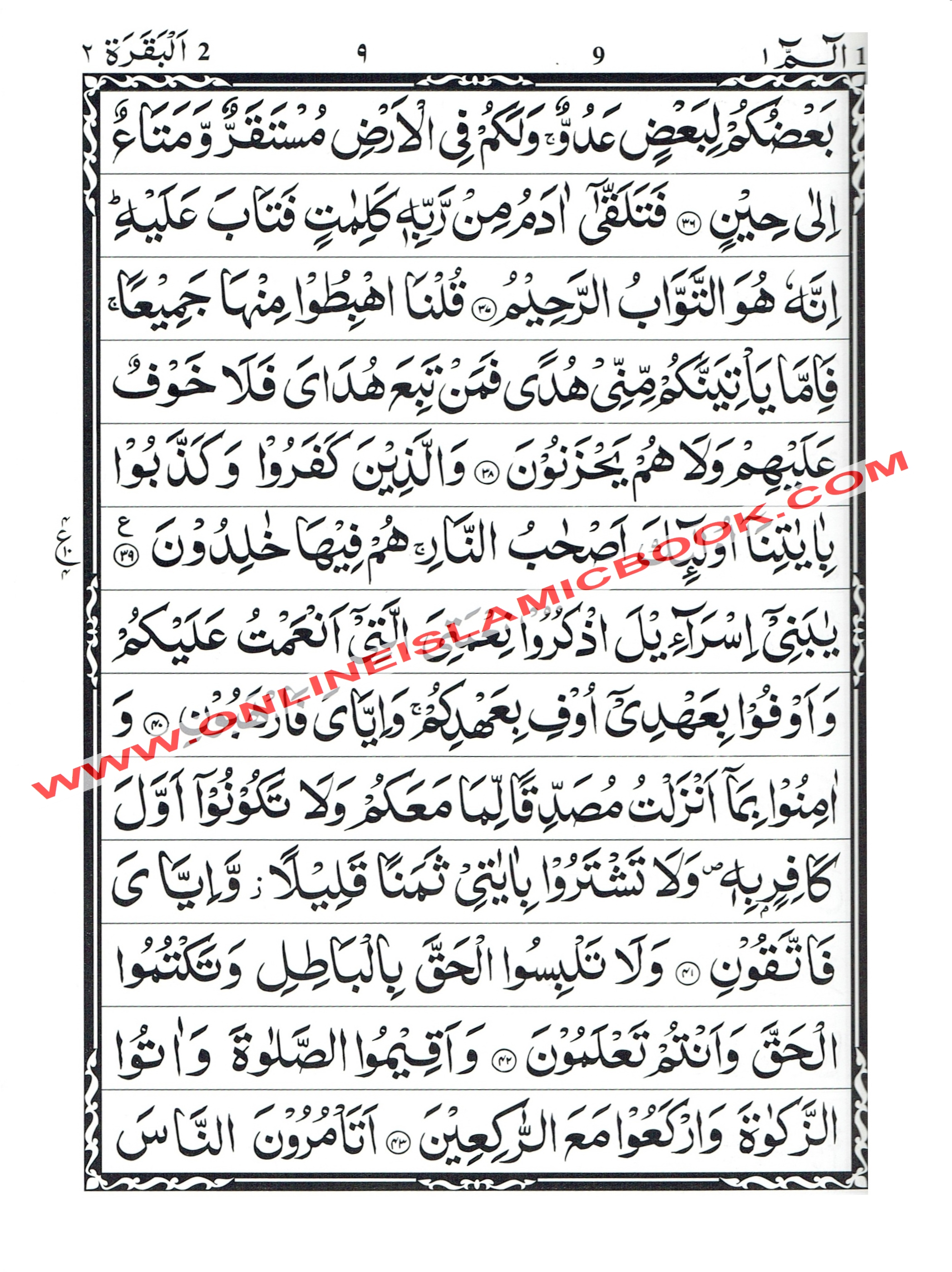 quran-al-kareem-arabic-only-13-lines-pakistani-indian-persian-script-large-words-ref-3-5-.jpg