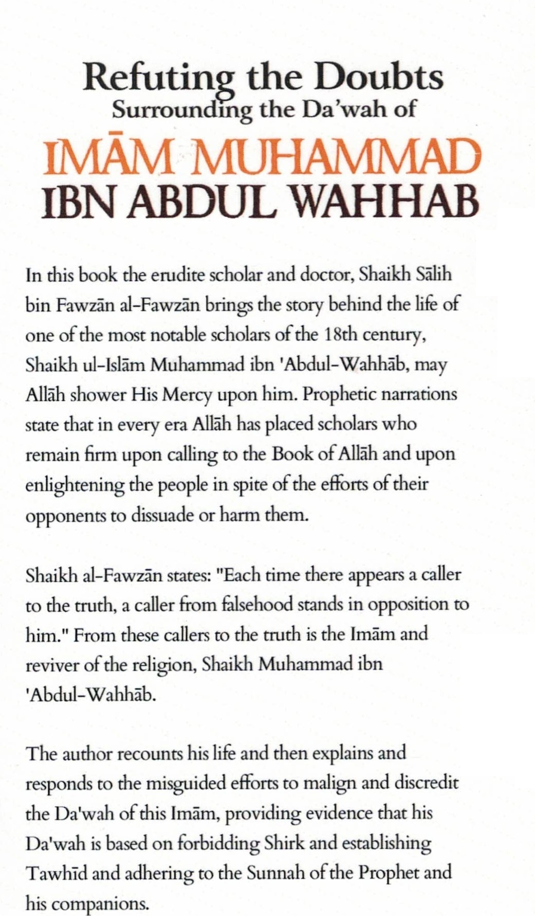 refuting-the-doubts-surrounding-the-da-wah-of-imam-muhammad-ibn-abdul-wahhab-by-dr-salih-bin-fawzan-2-copy.jpg