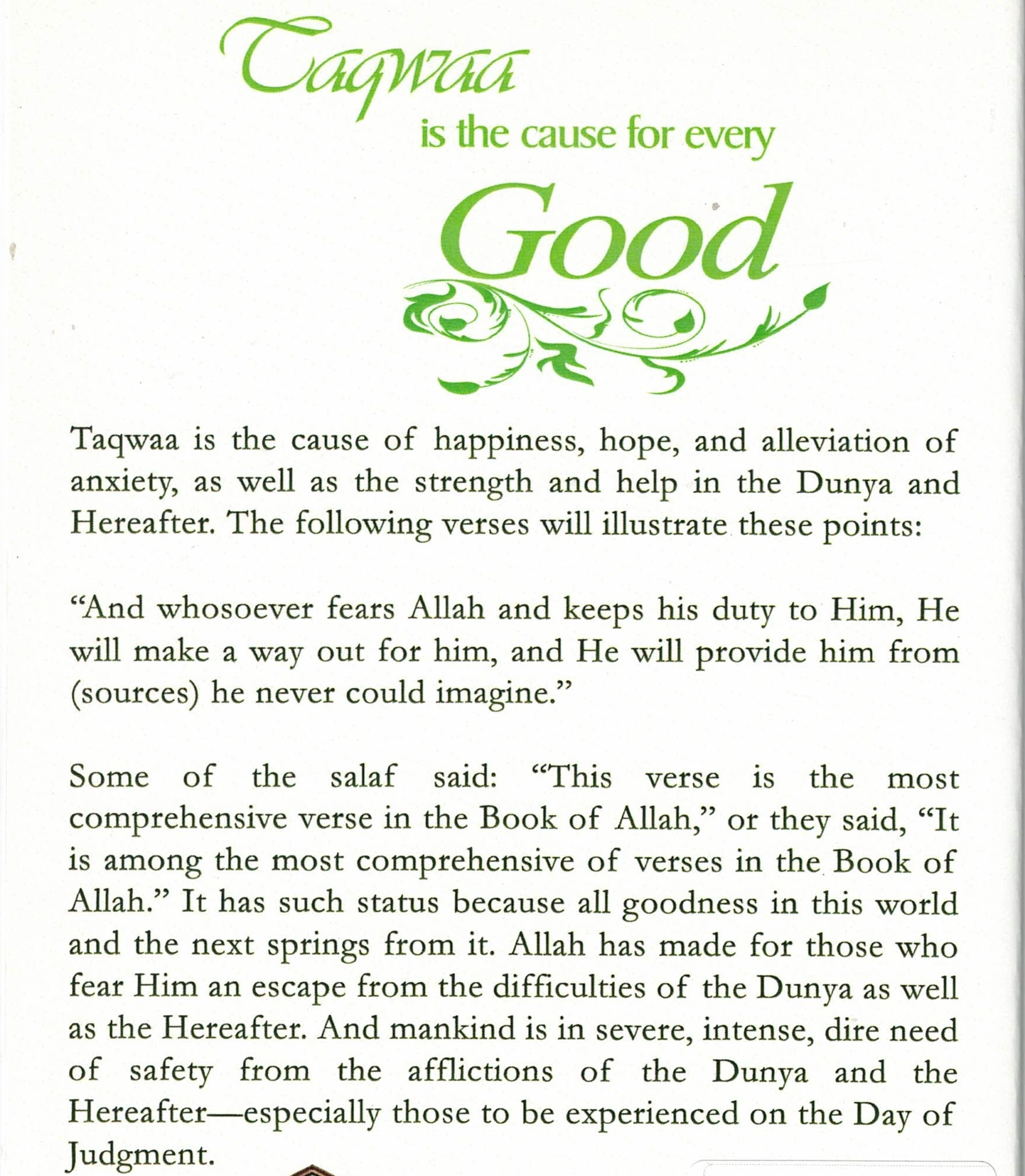 taqwa-is-the-cause-for-every-good-2-copy.jpg