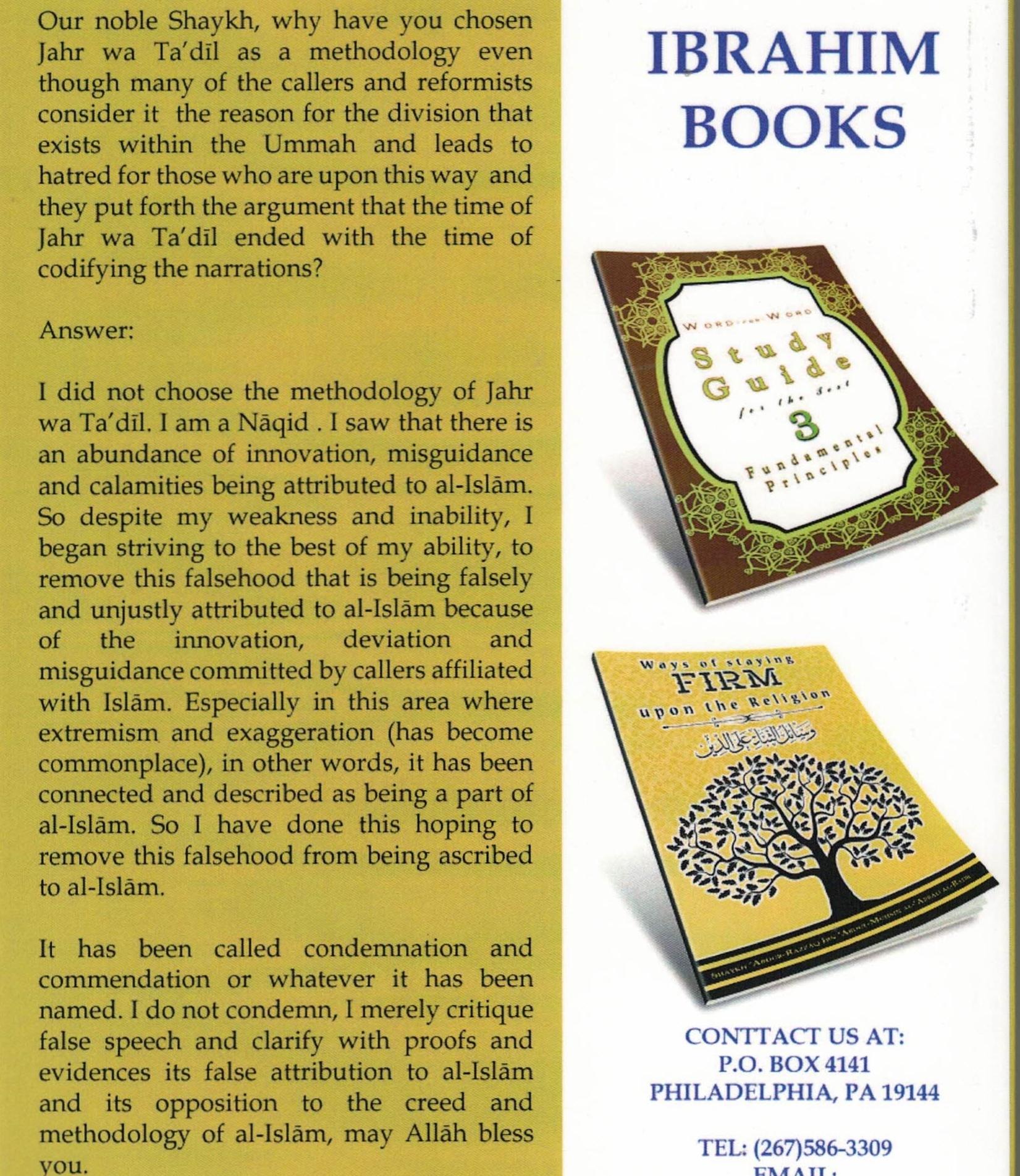 the-answers-of-the-esteemed-scholar-rabee-ibn-hadi-2-copy.jpg