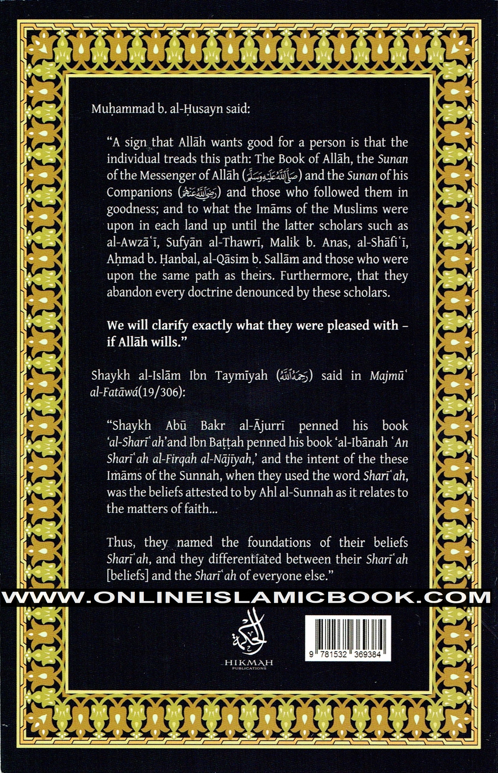 the-book-al-shariah-2-.jpg