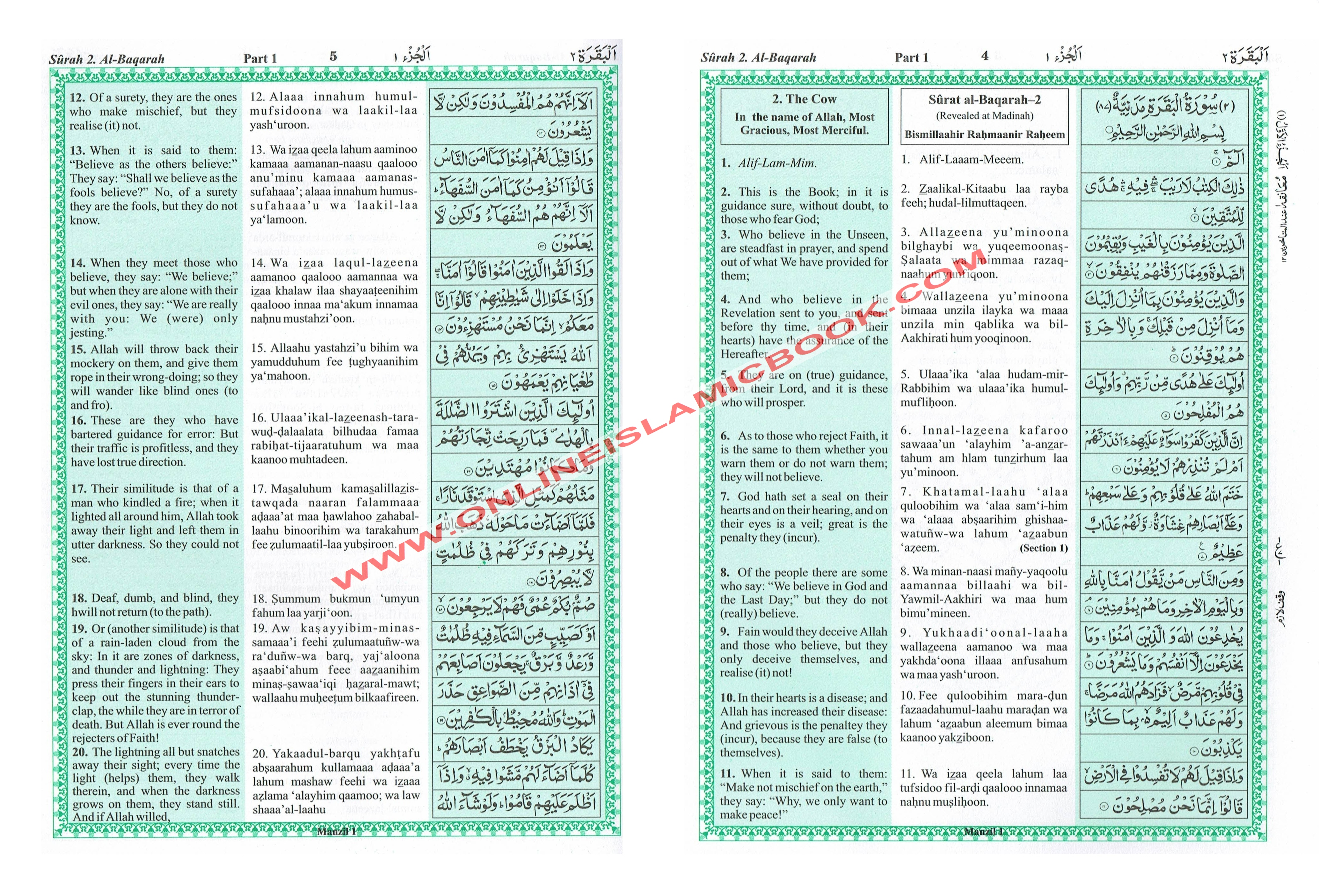 the-holy-qur-an-transliteration-in-roman-script-and-english-translation-with-arabic-text-paperback-4-.jpg