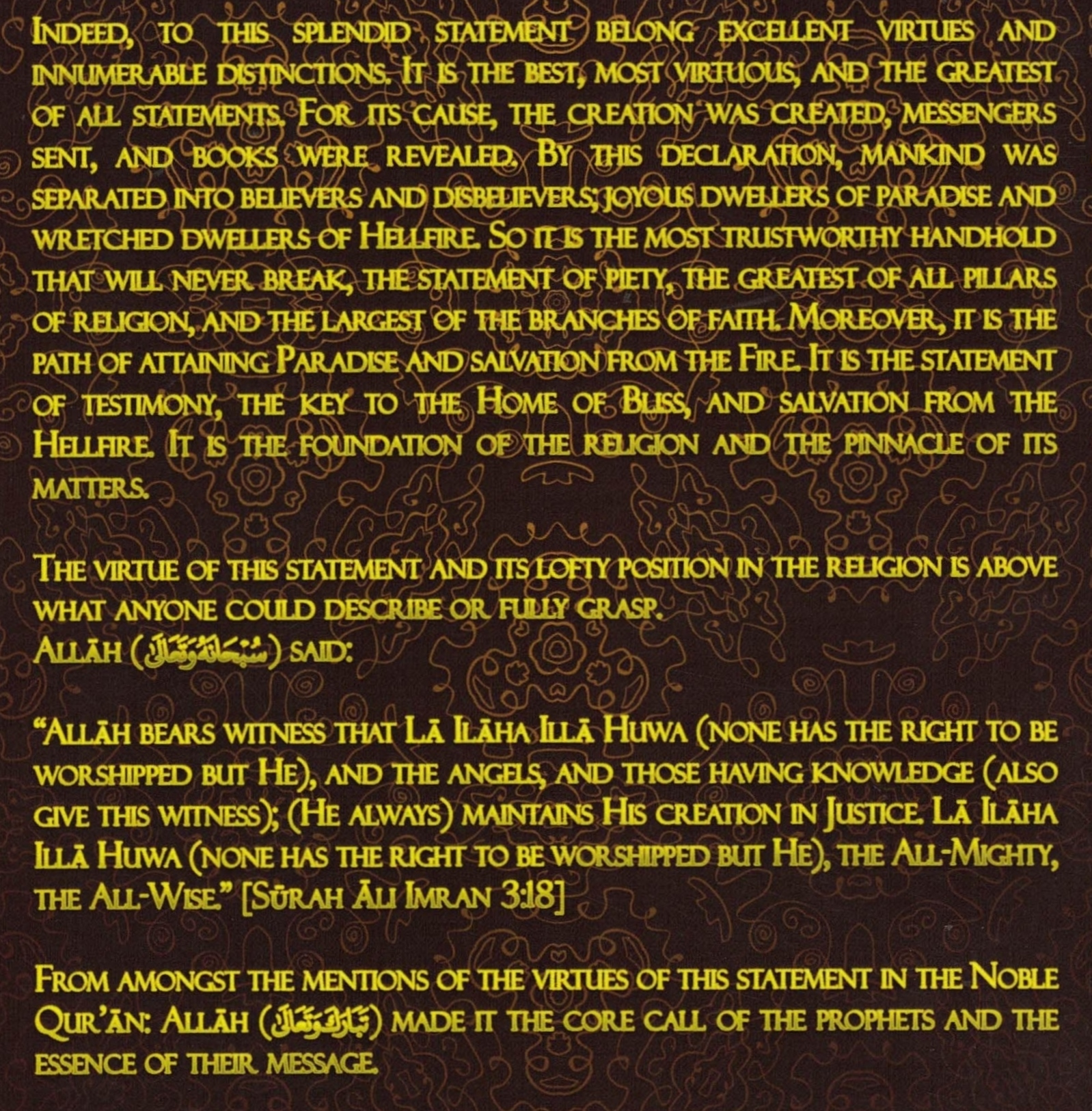 the-statement-of-at-tawhid-2-copy.jpg