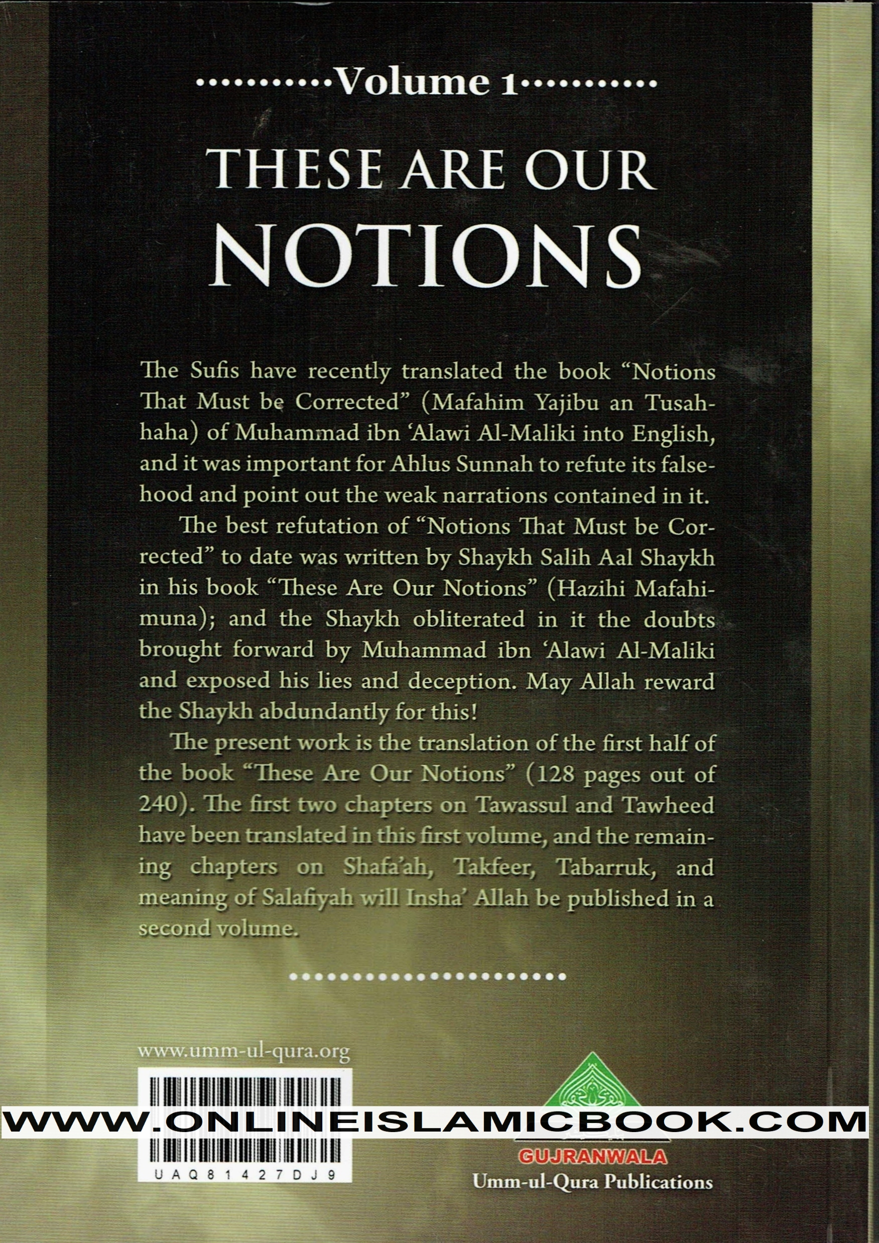 these-are-our-notions-by-shaykh-salih-aal-shaykh-umm-ul-qura-2-.jpg