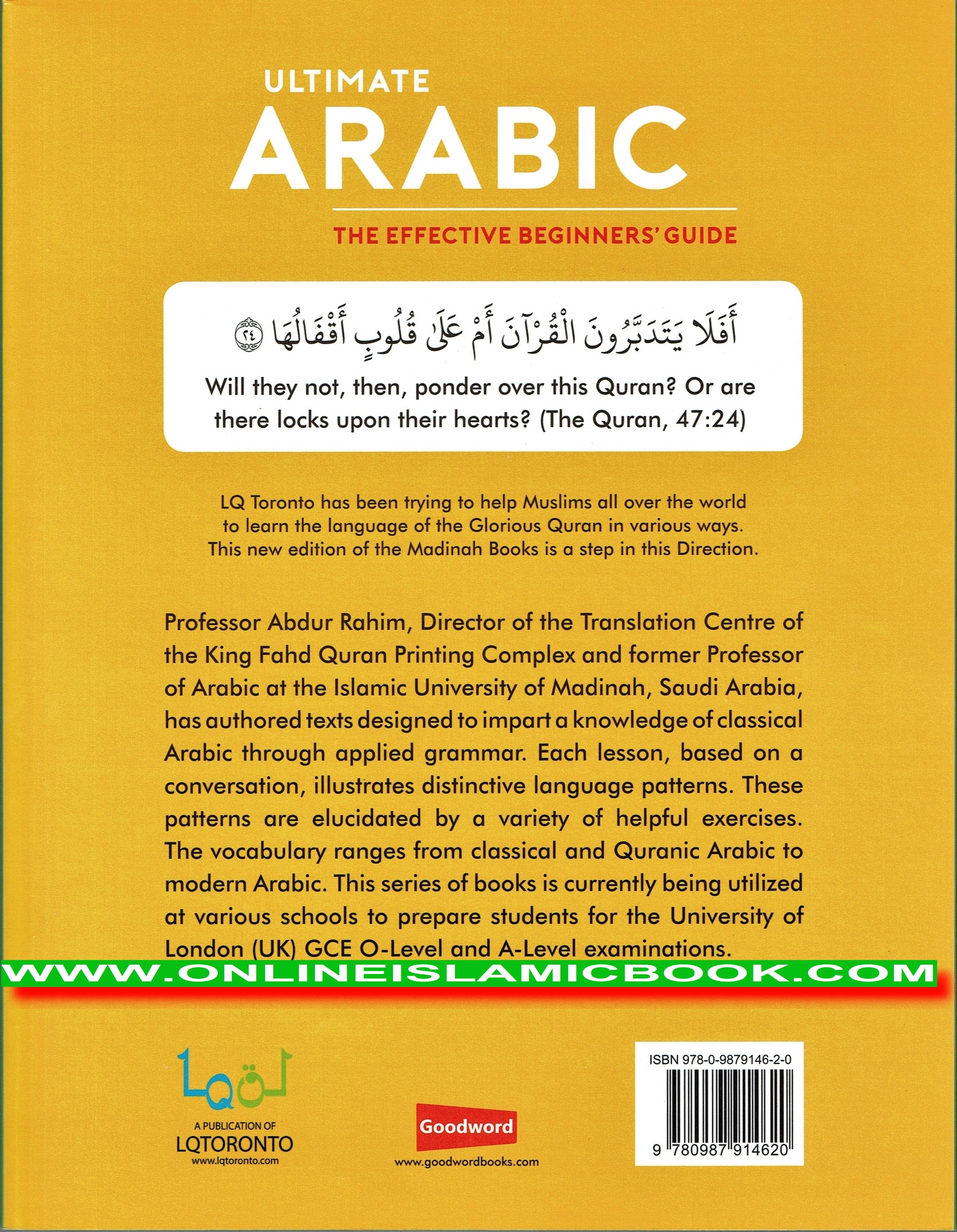 ultimate-arabic-course-book-1-2-.jpg
