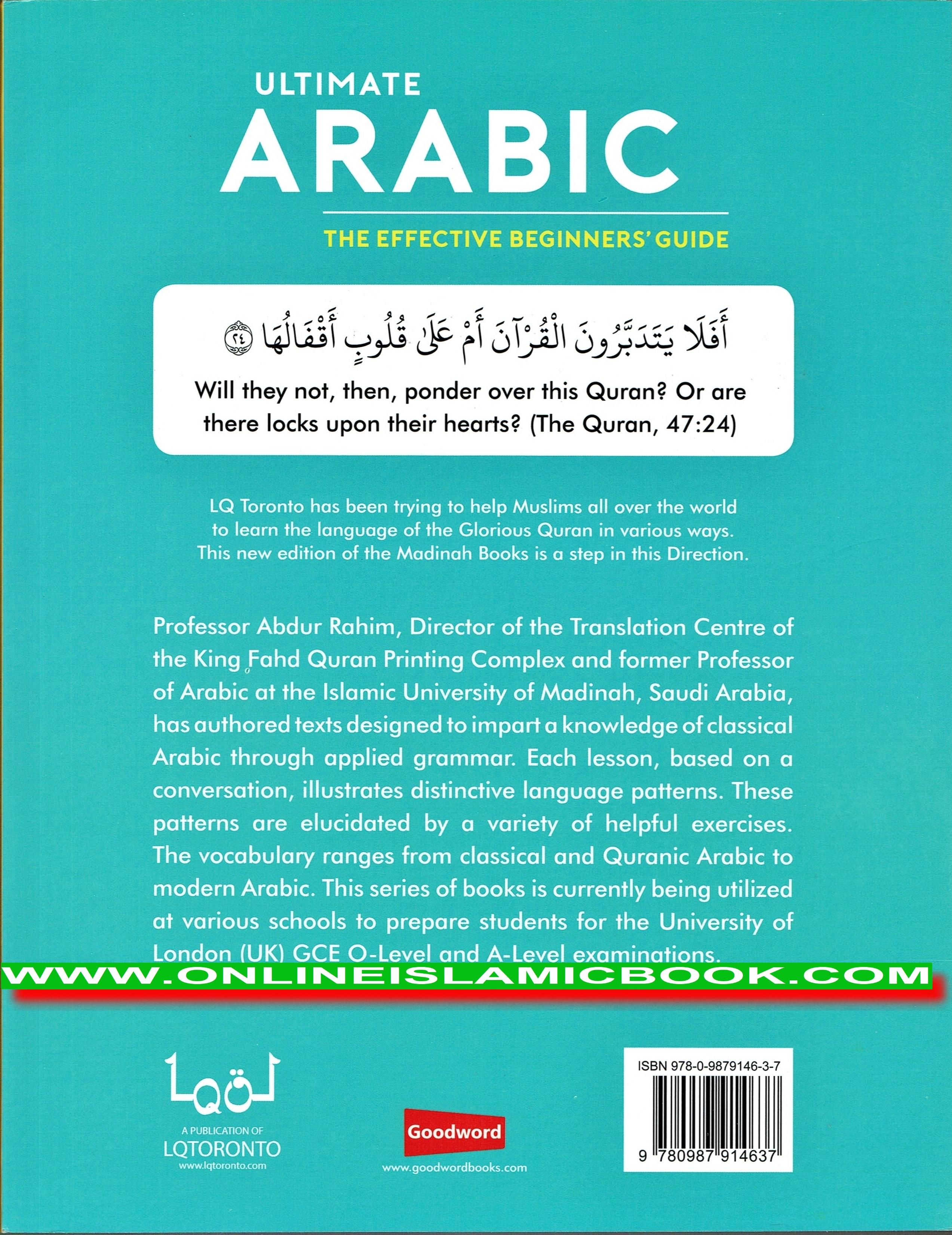 ultimate-arabic-course-book-2-2-.jpg