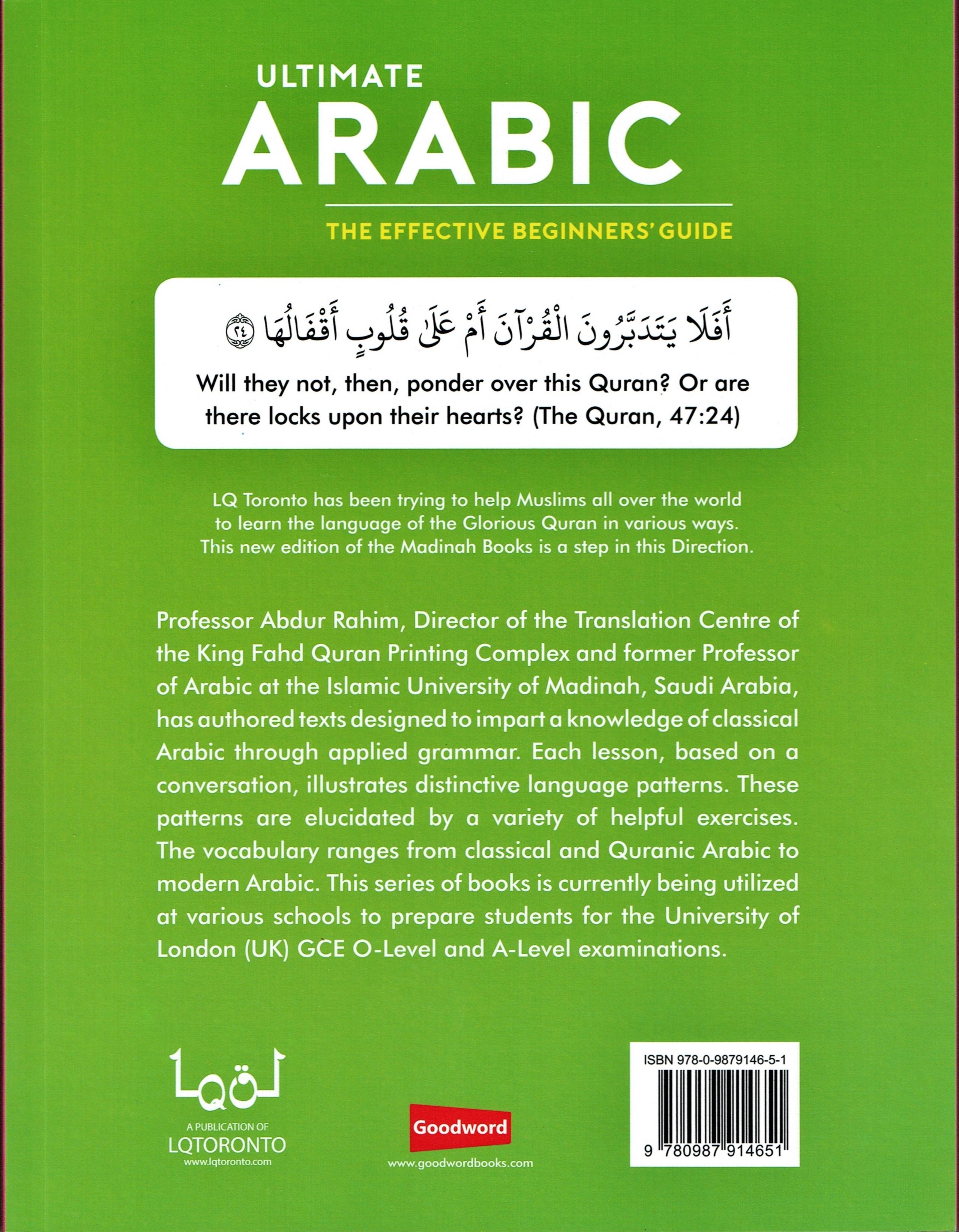 ultimate-arabic-course-book-3b-2-.jpg