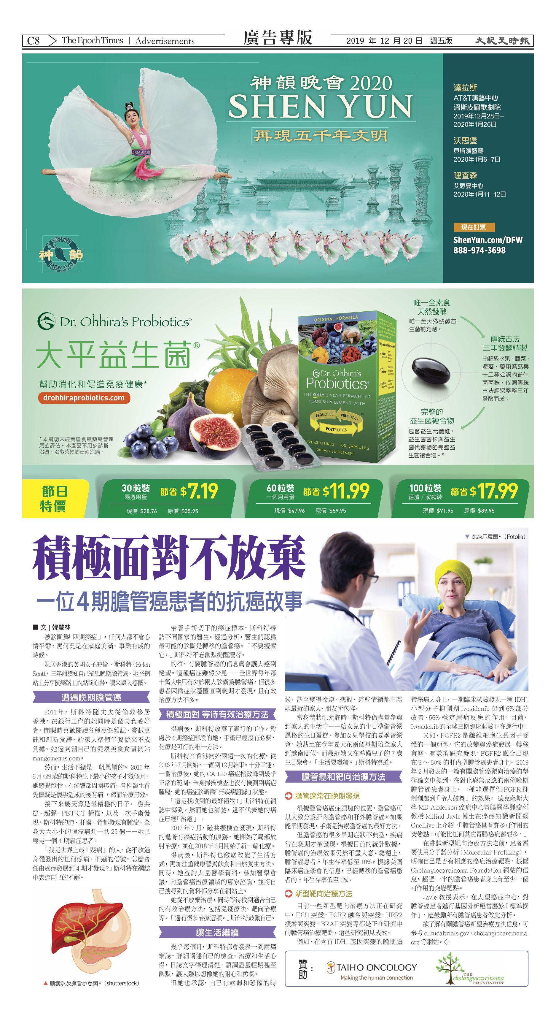 chinese2.jpg
