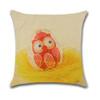 Cushion Cover MCU1626