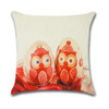 Cushion Cover MCU1737