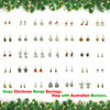 Xmas Earrings EHM749