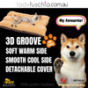 Brown/Grey Double Sides Washable Pet Beds