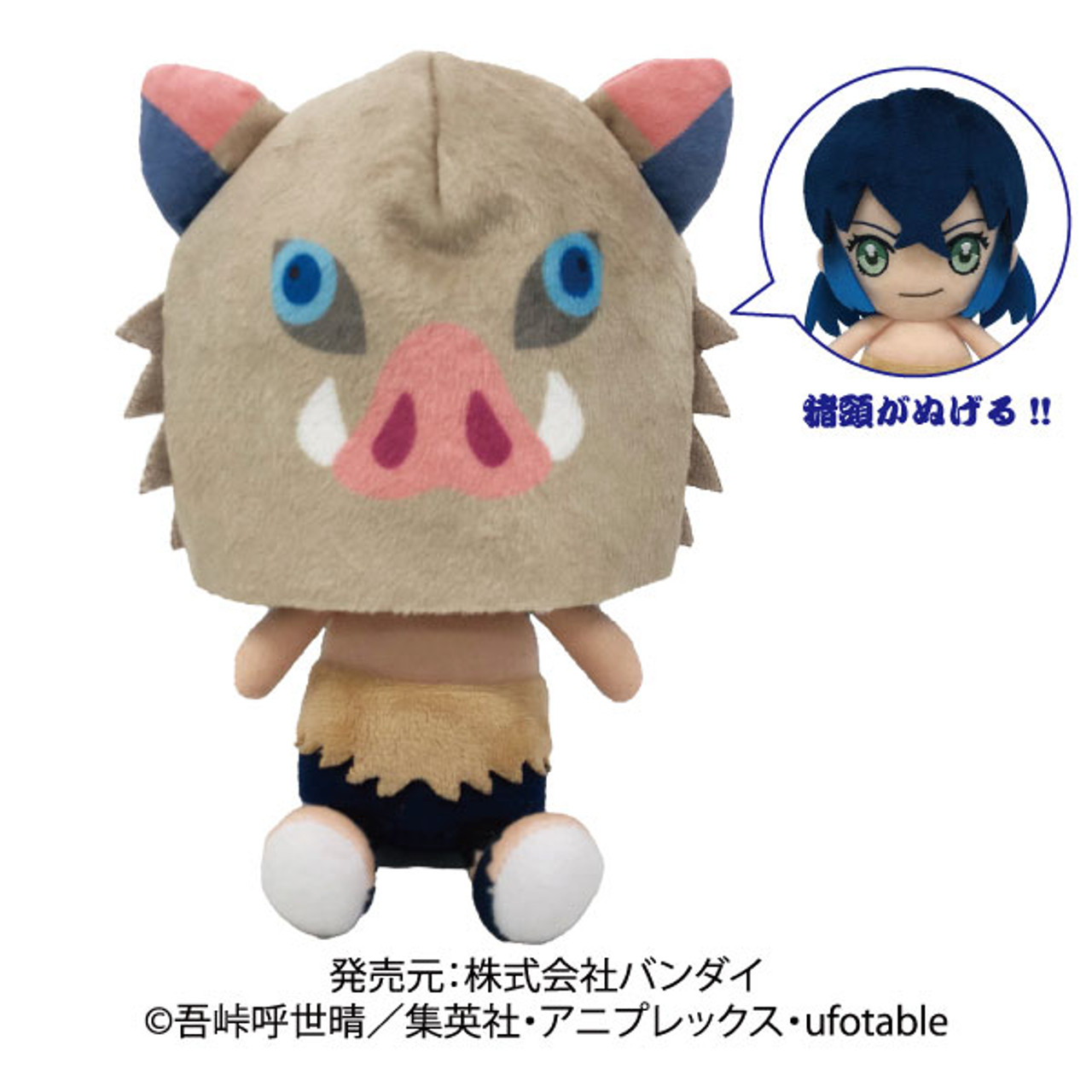 Demon Slayer Kimetsu No Yaiba Chibi Plush Inosuke Hashibira Bandai The most common mitsuri demon slayer material is plastic. demon slayer kimetsu no yaiba chibi plush inosuke hashibira bandai