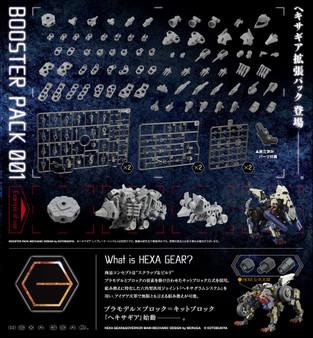 Kotobukiya Hexa Gear HG016 Booster Pack 01 1/24 Model Kit