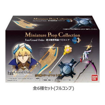 (Full Box) Miniature Prop Collection Fate/Grand Order - Absolute Demonic Trading Toy BANDAI
