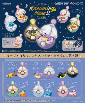 Pokemon Eevee & Friends Dreaming Case2 Trading Candy Toy