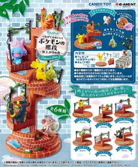 Pokemon Tsunagate Kawaii Pokemon Steps -City After the Rain- Candy Toy