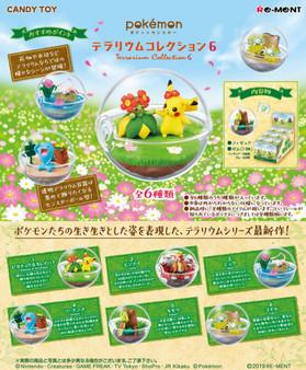 Pokemon Terrarium Character Candy Toy Mini Figure Vol.6