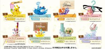Pokemon Desktop Figure -so cute- 8Pack BOX (CANDY TOY)(Released)