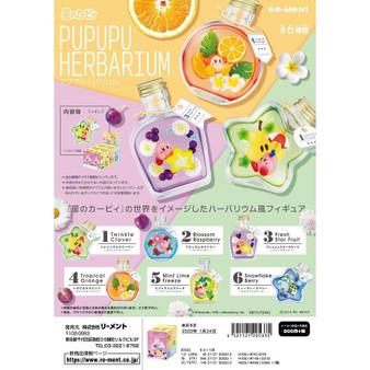 Kirby PUPUPU HERBARIUM 6Pack BOX(Released)