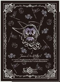 Character Sleeve Fate/Grand Order Design produced by Sanrio Jeanne d'Arc (Alter) (B) (EN-862) Pack(Released)