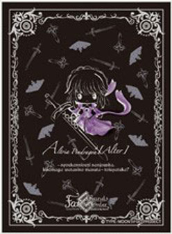 Character Sleeve Fate/Grand Order Design produced by Sanrio Altria Pendragon (Alter) (B) (EN-861) Pack(Released)