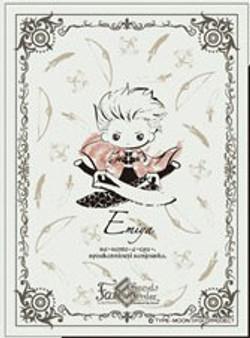 Character Sleeve Fate/Grand Order Design produced by Sanrio Emiya (B) (EN-858) Pack(Released)