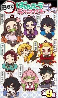 Demon Slayer Kimetsu no Yaiba Character Banchoko Rubber mascot 2 Ninokata Gachapon Stasto