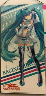 Racing Miku 2012 Wall Banner Sega white (A)