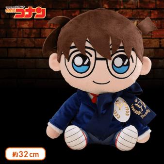 Detective Conan Preciality SP Conan Edogawa Plush - Sega