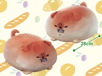 Isutoken Yeastken Shiba Tochi Red Bean Bread Gaugau BIG Plush - Furyu