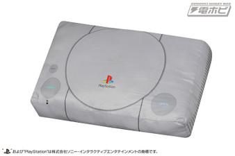 PlayStation One 1 Original Plush Cushion by FuRyu