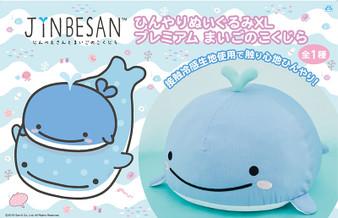 Jinbe San Whale Shark Plush XL Premium - System Service
